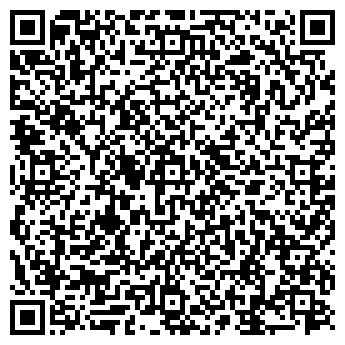 QR-код с контактной информацией организации Общество с ограниченной ответственностью ООО «ХИМКРАМИНВЕСТ»