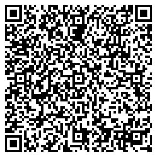 QR-код с контактной информацией организации ПП «МАРКС»