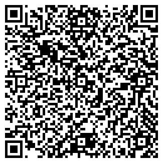 """QR-код с контактной информацией организации Общество с ограниченной ответственностью ТОВ """"БРУГ"""""""