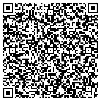 """QR-код с контактной информацией организации ООО """"АСД"""""""