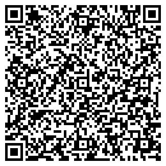 QR-код с контактной информацией организации Рем-фасад