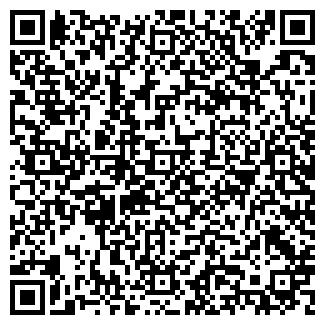 """QR-код с контактной информацией организации """"PoStroy"""""""
