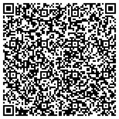 """QR-код с контактной информацией организации «ИнтерСервисКомплект""""-интернет-магазин стройматериалов"""
