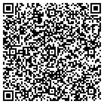 QR-код с контактной информацией организации Общество с ограниченной ответственностью ООО «АМЕТИСТ-09»