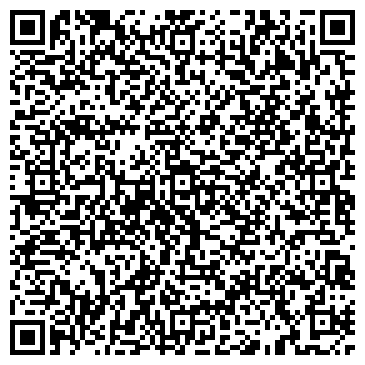 QR-код с контактной информацией организации Общество с ограниченной ответственностью ООО «Энергохимсервис»