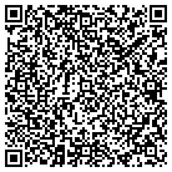 QR-код с контактной информацией организации Общество с ограниченной ответственностью ООО ЛБЮ-Тех