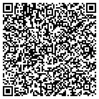 QR-код с контактной информацией организации Техпромсбыт