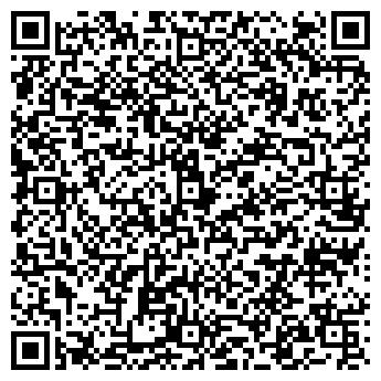QR-код с контактной информацией организации ООО Fullset Харьков