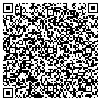 QR-код с контактной информацией организации ООО «Алиол»