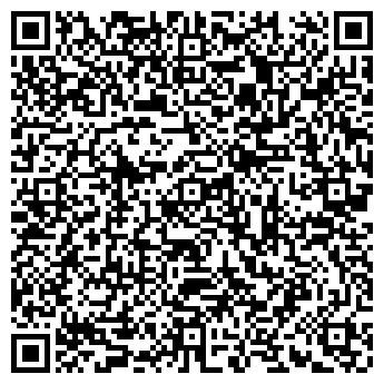 QR-код с контактной информацией организации ФЛП Литвин Р. П.