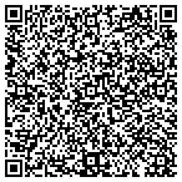 QR-код с контактной информацией организации Интернет-магазин «ЭКОБУТИК»