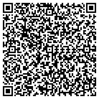 QR-код с контактной информацией организации ООО «ОКТАНТ»