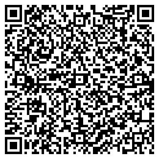 QR-код с контактной информацией организации СПД Сергеев