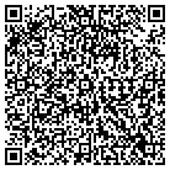 QR-код с контактной информацией организации ПП Андрусишин