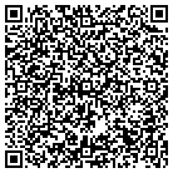 """QR-код с контактной информацией организации ООО """"ПК """"Форекс"""""""