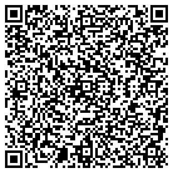 QR-код с контактной информацией организации ООО» Фарбия»