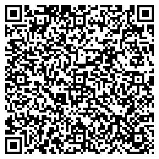 """QR-код с контактной информацией организации ПП """"ОПЭК"""""""