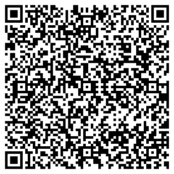 QR-код с контактной информацией организации ООО «Иванко», Общество с ограниченной ответственностью