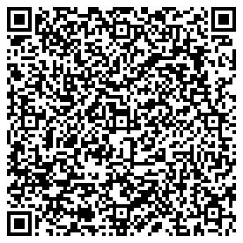 QR-код с контактной информацией организации Белоусова Е.А. ЧП