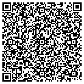 """QR-код с контактной информацией организации Общество с ограниченной ответственностью ООО """"ПРОФI-ФЛОР"""""""