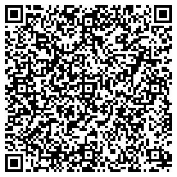 QR-код с контактной информацией организации ООО «Сервис-Гранд»