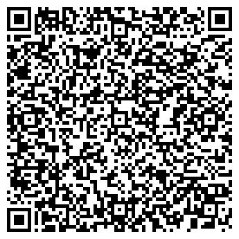 QR-код с контактной информацией организации ПП «АНДИГО»