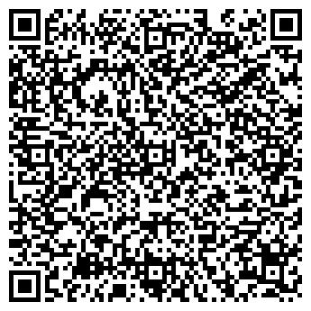 QR-код с контактной информацией организации Общество с ограниченной ответственностью ООО «АВЛЕН»