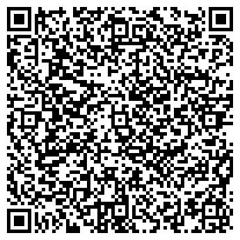 QR-код с контактной информацией организации ТзОВ «Качім»