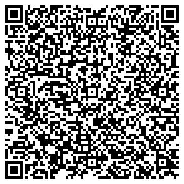 """QR-код с контактной информацией организации ТОВ """"Химрезерв - Хмельницкий"""""""