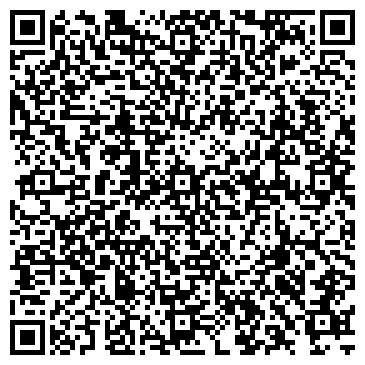 QR-код с контактной информацией организации Строительный интернет магазин Стрийко