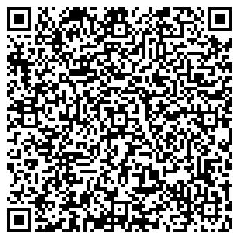 """QR-код с контактной информацией организации ТД""""Екотех"""""""