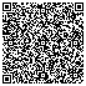 QR-код с контактной информацией организации ООО «СТАР ЛТД»
