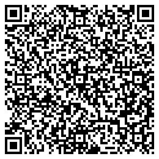 QR-код с контактной информацией организации Сінай