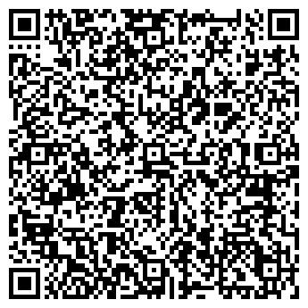 """QR-код с контактной информацией организации ООО """"Фирма Каскад"""""""