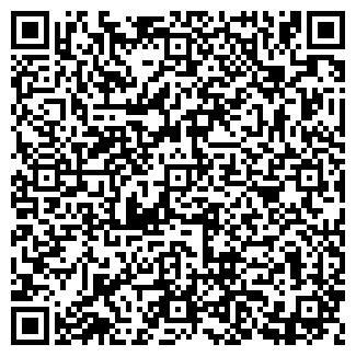 """QR-код с контактной информацией организации """"Ольвия """""""
