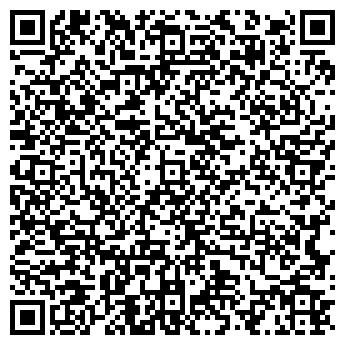 """QR-код с контактной информацией организации ТОВ """"I-ГУМА"""""""