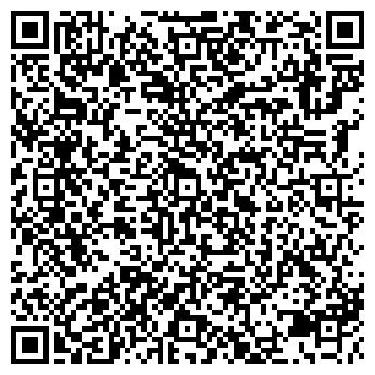QR-код с контактной информацией организации Спецогнепром, ООО