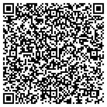 QR-код с контактной информацией организации Катран 1995 ,ООО