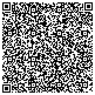 QR-код с контактной информацией организации Центр Антикоррозионных Технологий ТД Лакокраспокрытие, ООО