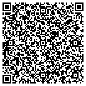 QR-код с контактной информацией организации Райтер, ООО