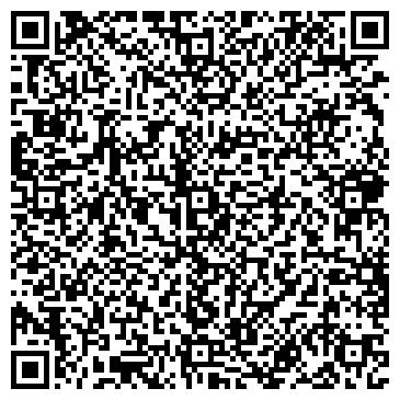QR-код с контактной информацией организации ЛД-Харьков, ООО
