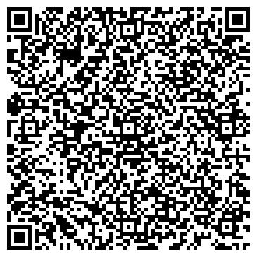 QR-код с контактной информацией организации ВОЛДЕМ, ООО