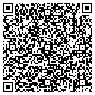 QR-код с контактной информацией организации Мобил, ППФ ООО