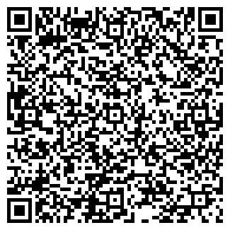 QR-код с контактной информацией организации ЛФК Радуга, Интернет-магазин