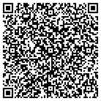 QR-код с контактной информацией организации Динар, ООО
