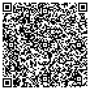 QR-код с контактной информацией организации Домовой, ЧП
