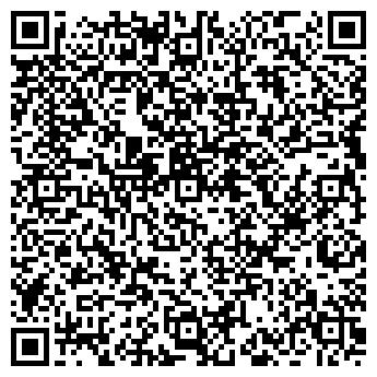 QR-код с контактной информацией организации Аякс РС, ООО