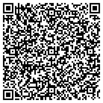 QR-код с контактной информацией организации Ойдос-колор, ООО