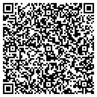 QR-код с контактной информацией организации Bona Kiev, ЧП