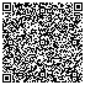 QR-код с контактной информацией организации Аквахим, ООО